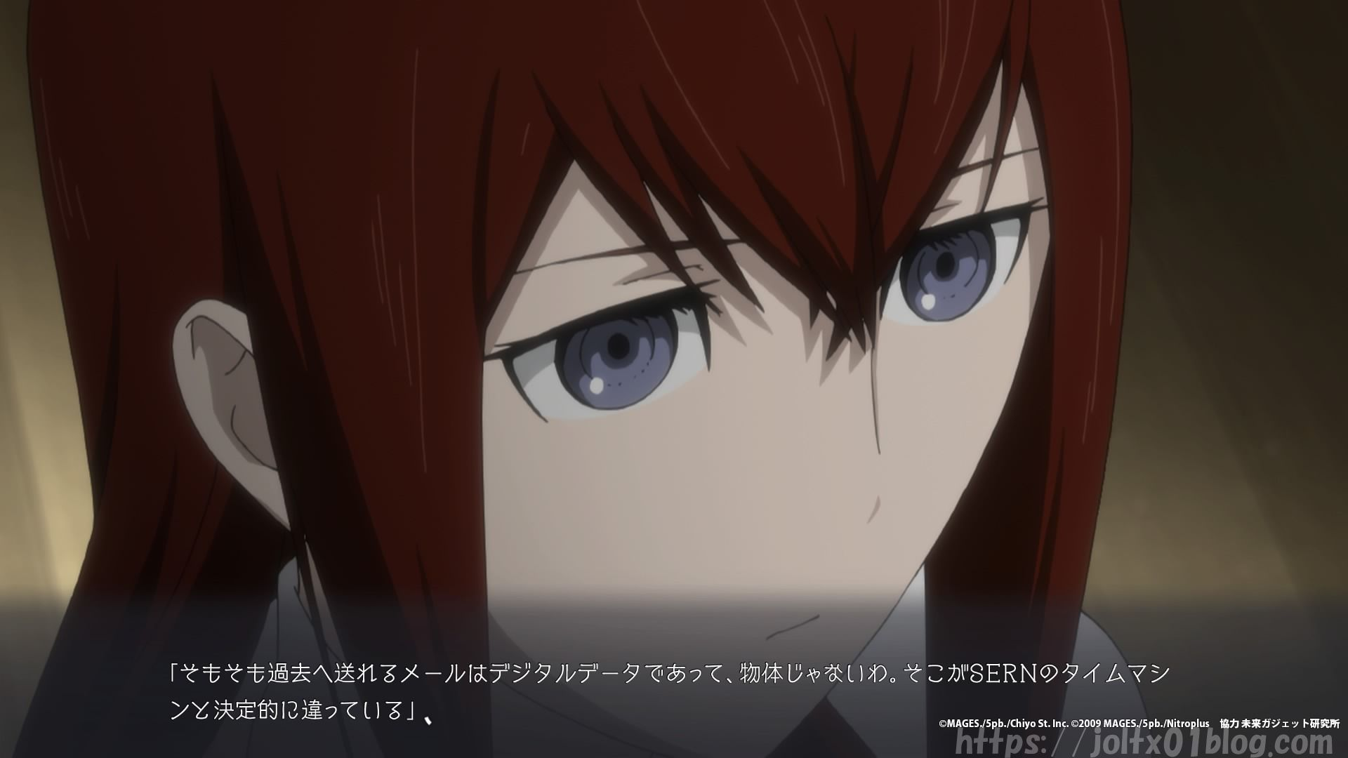 STEINS;GATE ELIT