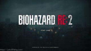 """BIOHAZARD RE:2 """"1-Shot Demo"""""""